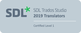SDL Trados Certificate